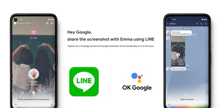 LINE ให้ผู้ใช้งานแชร์ภาพ วิดีโอด้วยคำสั่งเสียงผ่าน Google Assistant ได้แล้ว!