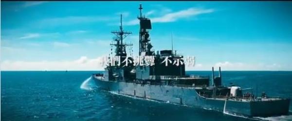 """ไม่กลัวจีน! กองทัพไต้หวันแพร่คลิปอวดแสนยานุภาพการทหาร ย้ำ """"พร้อมตอบโต้การกระทำไม่เป็นมิตร"""""""