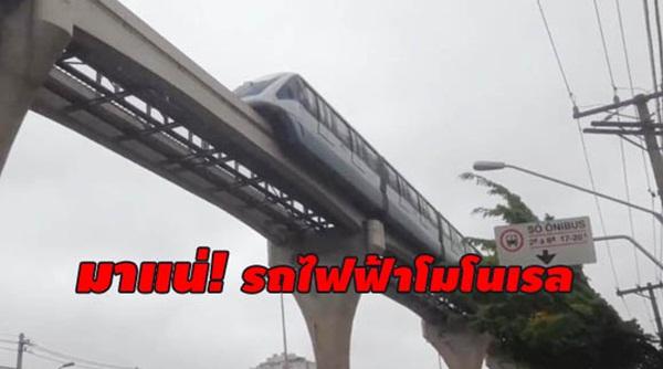 ปี 67 สร้างแน่ ! รถไฟฟ้าโมโนเรลพัทยา หลังเสียง ปชช.พื้นที่กว่า 80% หนุน