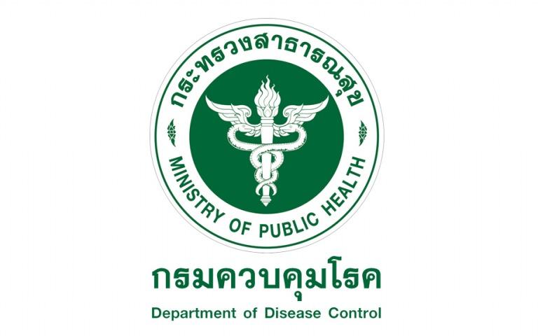 กรมควบคุมโรค เผยผลตรวจสุขภาพหญิงไทย 2 ราย ที่จะเดินทางไปตปท. ยังพบสารพันธุกรรมโควิด-19 ปริมาณน้อย