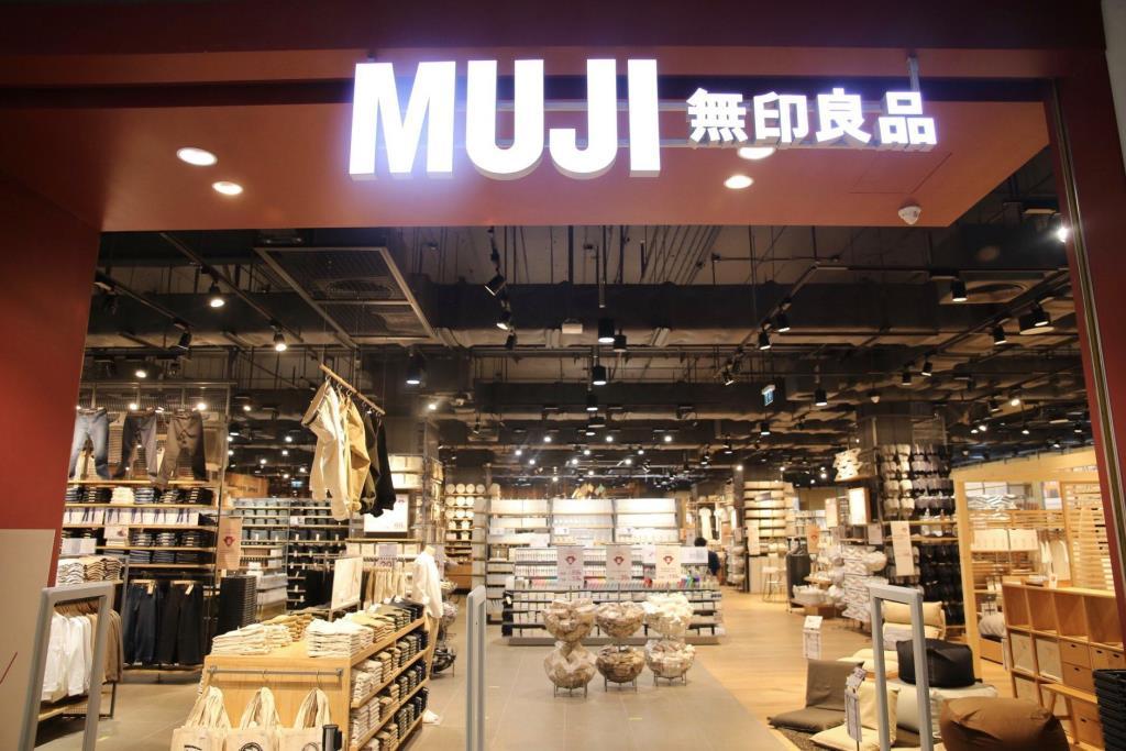 """ยุคค้าปลีกไร้พรมแดน """"มูจิ"""" สาขาแรกกลุ่มเดอะมอลล์ เปิดแล้วที่งามวงศ์วาน"""