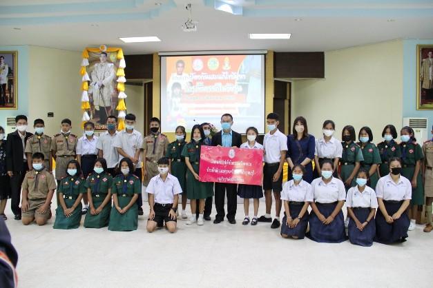 บ้านพักเด็กฯ จ.กาญจนบุรี จัดกิจกรรมสร้างความรู้ ป้องกัน แก้ปัญหา ตั้งครรภ์ไม่พร้อมในวัยรุ่น