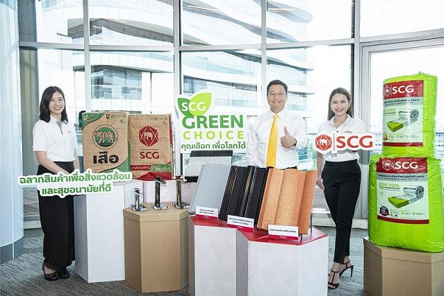 """""""เอสซีจี""""ดึงศักยภาพเทคโนโลยี มาขับเคลื่อนนวัตกรรมสีเขียว ตอบดีมานด์ด้านที่อยู่อาศัยที่เปลี่ยนไป"""