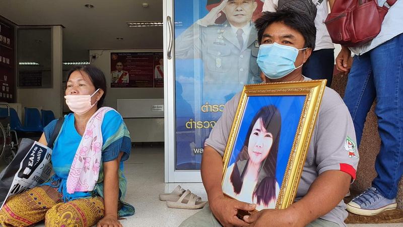 จับแล้วผัวโหดบีบคอฆ่าเมียสาววัย28ปีชาวมหาสารคาม พ่อแม่ผู้ตายลั่นไม่อโหสิกรรม