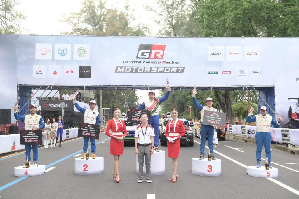 4 นักขับฟอร์มแรง ประเดิมแชมป์ 'โตโยต้า กาซู เรซซิ่ง มอเตอร์สปอร์ต 2020' ที่ภูเก็ต