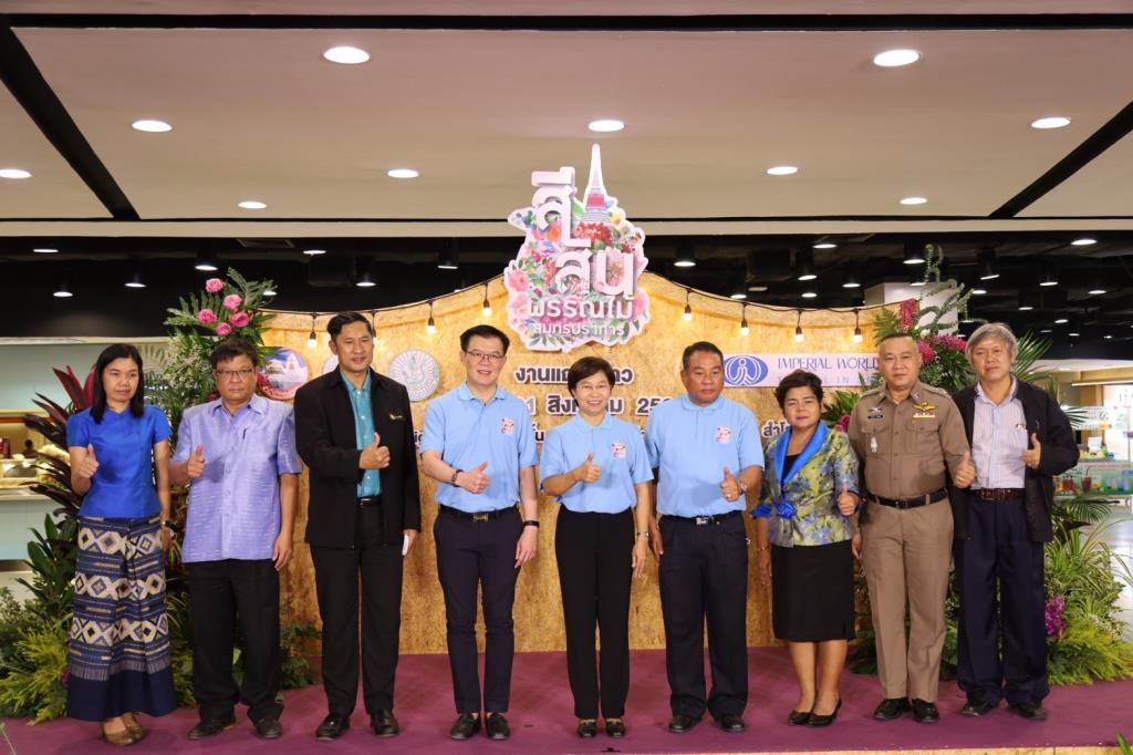 """""""สมุทรปราการ"""" แถลงข่าวการจัดงานแสดงและจำหน่ายสินค้า """"สีสันพรรณไม้สมุทรปราการ"""" ส่งเสริมเกษตรกร ยกระดับตลาดดอกไม้ประดับของประเทศไทย"""