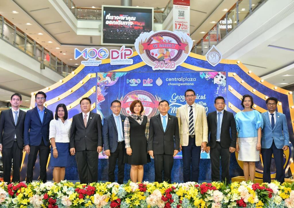 """""""พาณิชย์""""ชวนประชาชนร่วม ชม ชิม ช้อป สินค้า GI ในงาน GI Market 2020"""
