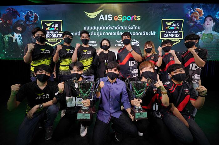 AIS เปิดสนาม AIS eSports STUDIO หนุนนักกีฬาอีสปอร์ตไทย เตรียมชิงชัยศึกระดับภูมิภาค!