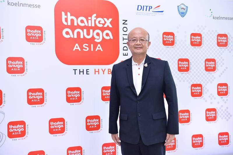 สมเด็จ สุสมบูรณ์ เตรียมจัดงาน THAIFEX-ANUGA ASIA 2020
