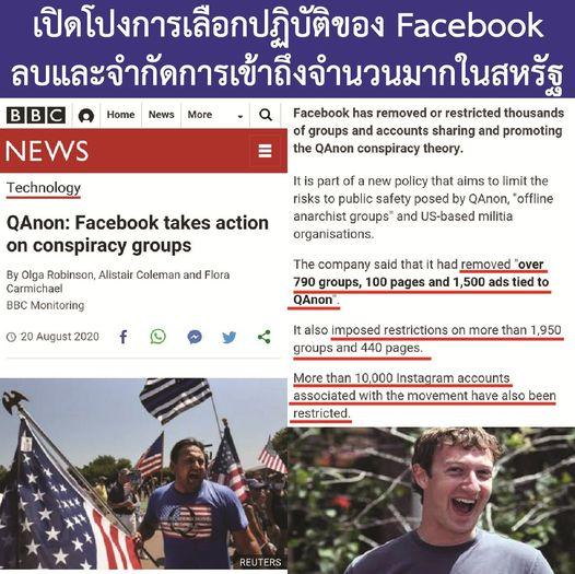 ภาพ จากเฟซบุ๊ก Suphanat Aphinyan ของ ดร.ศุภณัฐ อภิญญาณ  หรือ ดร.นิว