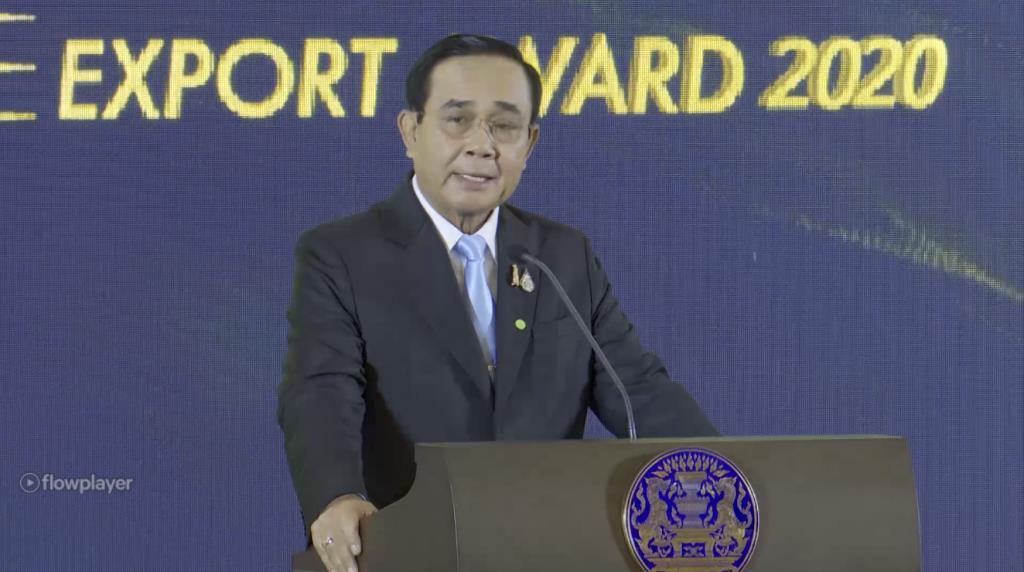 นายกฯ มอบรางวัลผู้ประกอบธุรกิจส่งออกดีเด่น ปี 63 ยอคนไทยเป็นคนเก่ง คิดเก่ง แต่ช่วงนี้ขอให้คิดในสิ่งที่เป็นประโยชน์ก่อน