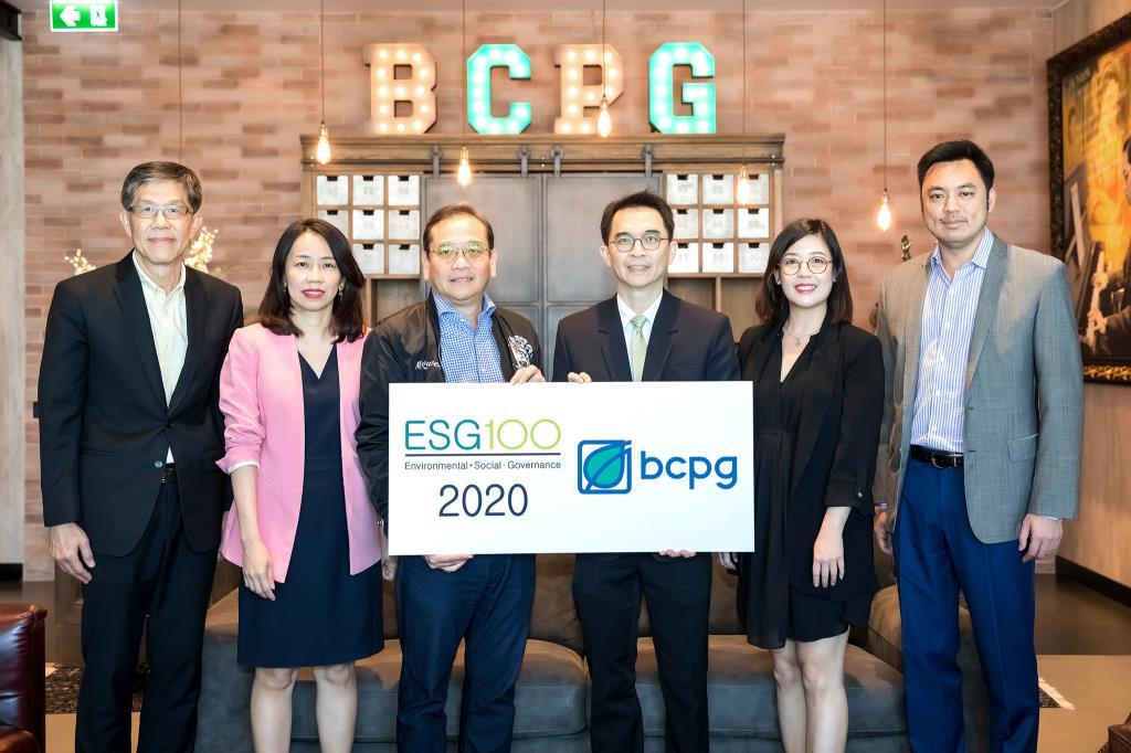 """""""บีซีพีจี"""" ติดอันดับหุ้นยั่งยืน ESG 100 ต่อเนื่องเป็นปีที่ 3"""