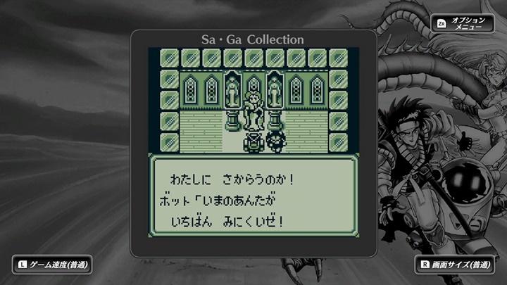 """RPG ยุคเกมบอย """"SaGa"""" รวมมิตรไตรภาคลงสวิตช์"""
