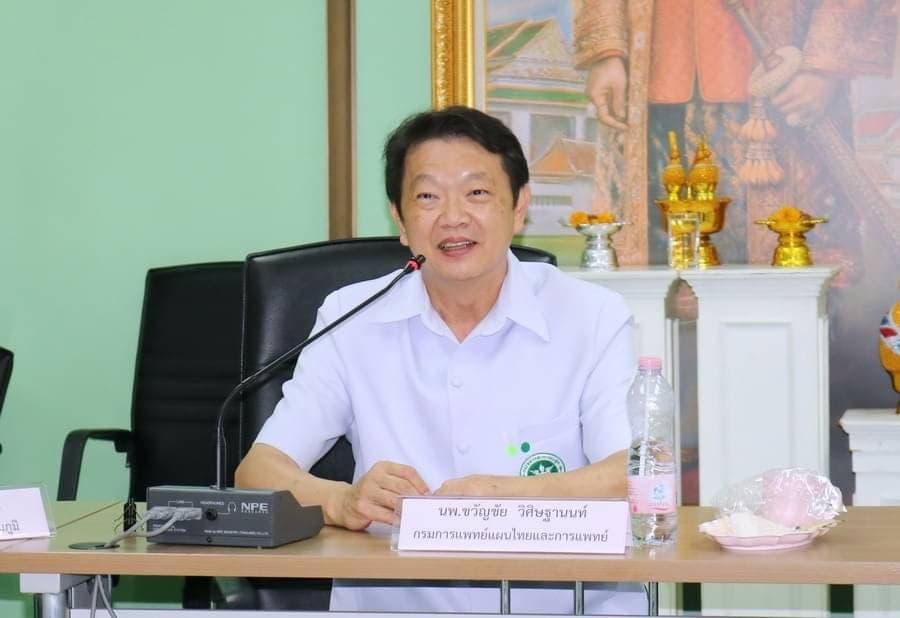 การแพทย์ไต้หวันจับมือแพทย์แผนไทยจัดสัมมนาออนไลน์สู้โควิด-19 รพ.จางฮั่วคริสเตียนนำทีมแพทย์แผนจีนและแพทย์แผนโบราณถ่ายทอดประสบการณ์