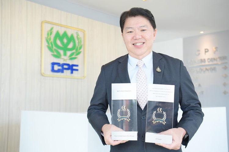 เปิดใจ! Best CFO In Thailand 2020 จากนิตยสารการเงินชั้นนำ Alpha Southeast Asia