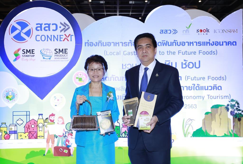 สสว. - สถาบันอาหาร เร่งอัดฉีด SMEs จาก 2 โครงการใหญ่