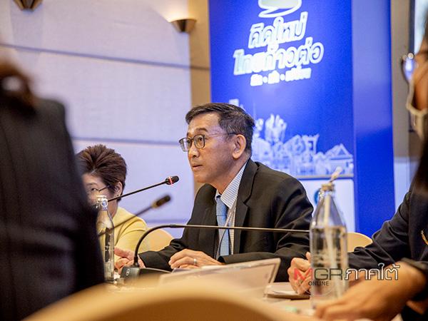 นายสันติ รังสิยาภรณ์รัตน์ ผอ.อาวุโส ธนาคารแห่งประเทศไทย สำนักงานภาคใต้