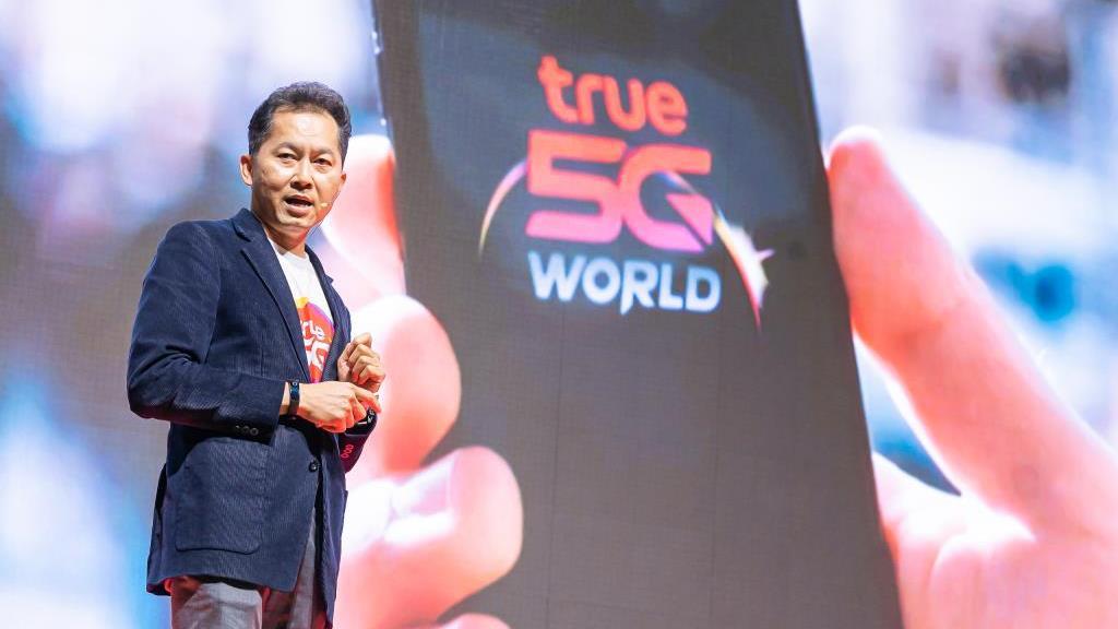 เปิดภารกิจ True 5G พลิกโฉมไทยสู่ประเทศอัจฉริยะที่ยั่งยืน (Cyber Weekend)
