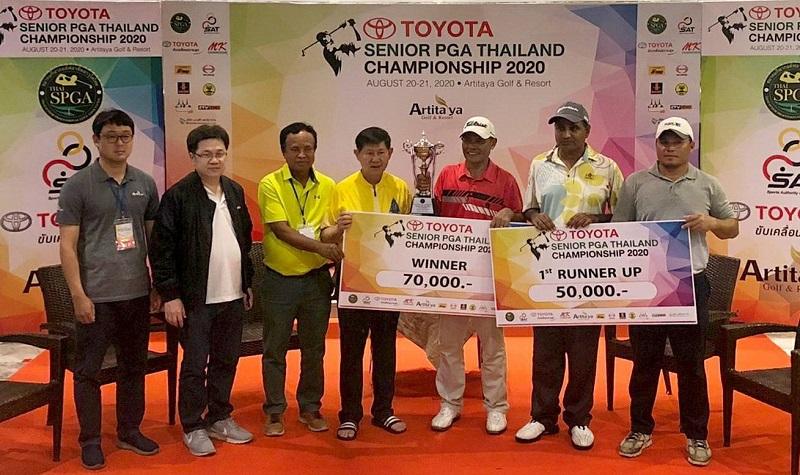 ผู้ชนะการแข่งขัน โตโยต้า & ซีเนียร์ พีจีเอ แชมป์เปียนชิป