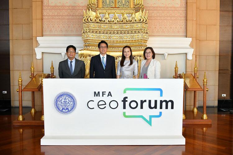 "CEO เมืองไทยประกันภัย เข้าร่วมปาฐกถางาน ""MFA CEO Forum with MTI"" ครั้งที่ 21"