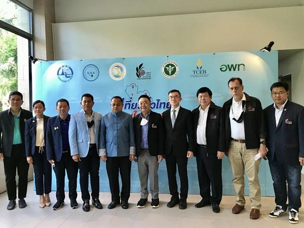 """สทท.เดินสายจัดโครงการ """"เที่ยวทั่วไทย ร่วมใจช่วยชาติ"""" ที่ภูเก็ต ฟังปัญหาความเดือดร้อนผู้ประกอบการ เสนอรัฐบาลหาแนวทางเยียวยา"""