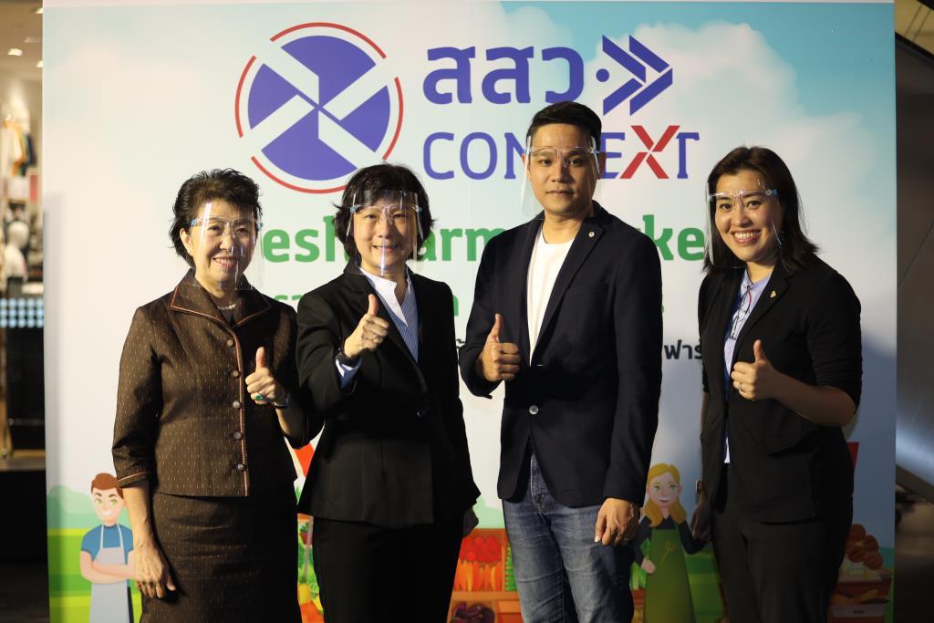 """สสว. ,ส.อ.ท. และ CPN เปิด """"Fresh Farm Market""""หวัง สร้างรายได้ให้กลุ่ม SME เกษตร กว่า 5 ล้านบาท"""