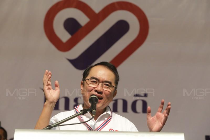"""""""วรงค์"""" แจงเป้าหมายไทยภักดีให้ความรู้ปชช. ชี้ปัญหามาจากนักการเมืองต้องปรับไม่ใช่สถาบัน"""