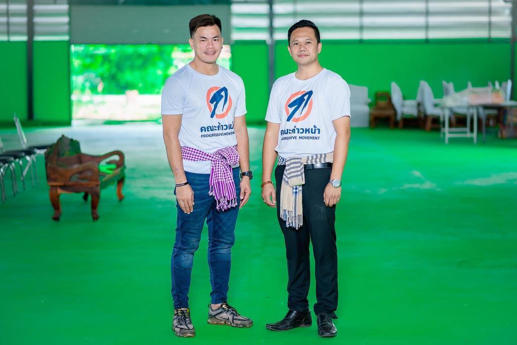"""อดีตแข้งทีมชาติไทย แขวนสตั๊ดวัย 31 ปี เบนเข็มเล่นการเมืองร่วม """"คณะก้าวไกล"""""""