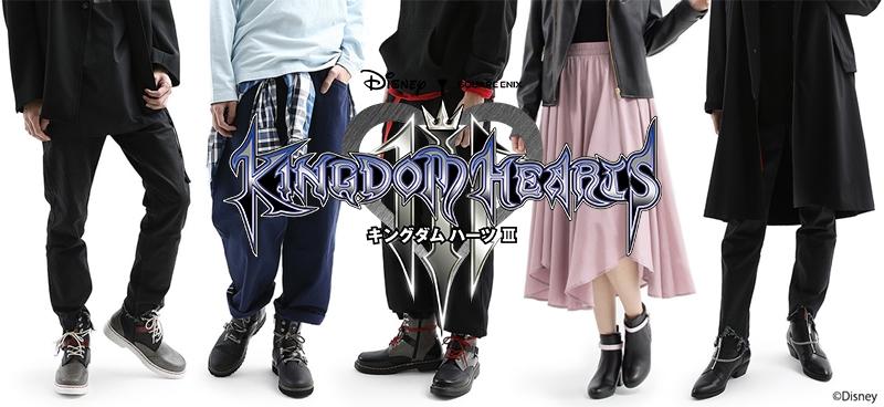"""เปิดไลน์แฟชั่น 'เกือก' แรงบันดาลใจจาก """"Kingdom Hearts"""""""