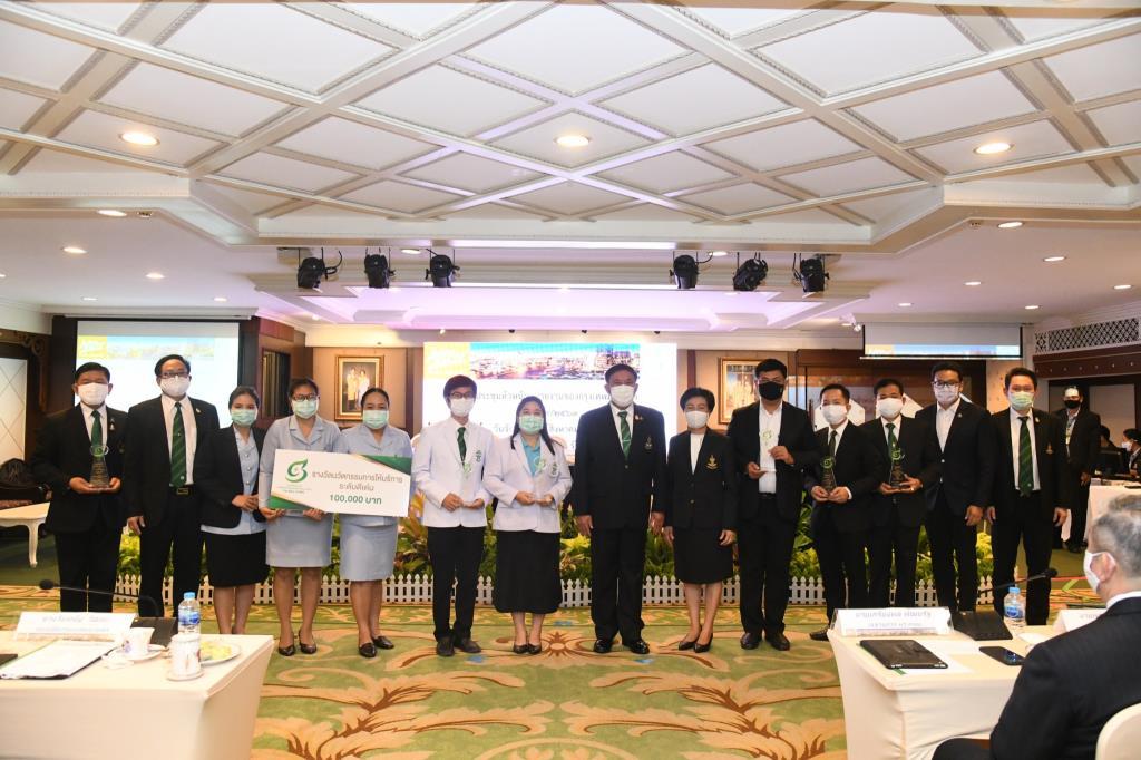 กทม. มอบรางวัลคุณภาพการให้บริการ เชิดชูเกียรติหน่วยงานที่มุ่งมั่นตั้งใจพัฒนาคุณภาพการให้บริการประชาชน