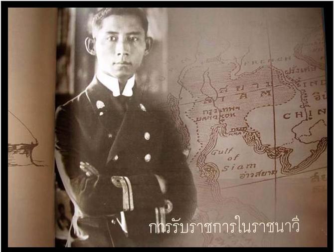 แผนที่ความลึกของอ่าวไทย เรือดำน้ำจะทำไปได้ลึกแค่ไหน และจำเป็นแค่ไหน?