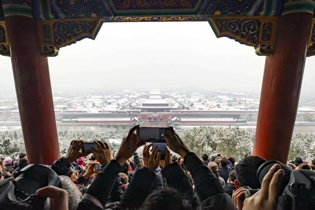 ปักกิ่งเผยแผนปรับ 'พื้นที่หลัก' ยกประสิทธิภาพเมืองหลวงจีน