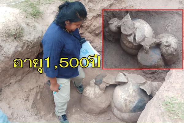 ยันมีอายุ 1,500 ปี! จนท.ศิลปากรรุดตรวจไหถ้วยชามและกระดูกมนุษย์โบราณเมืองช้าง