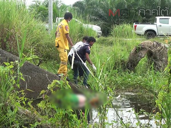 ยังไร้เบาะแส! ตำรวจเร่งหาเบาะแสคดีชายนินามถูกสวมกุญแจมือไพล่หลังยิงยัดท่อประตูน้ำ