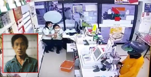 เร่งล่าตัวผู้ต้องหาชิงทรัพย์ร้านเซเว่นฯ เผ่นหนีจากโรงพักเมืองสระบุรีทั้งกุญแจมือ