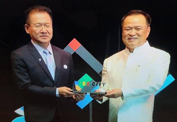 สุดยอด! โคราชขึ้นแท่นเป็นเมือง MICE City แห่งใหม่ของไทย 1 ใน 7 ของประเทศ
