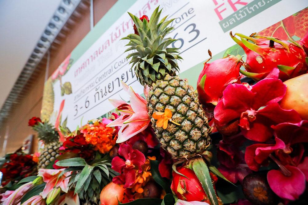 """อิ่มอร่อยผลไม้-อาหาร ใน """"เทศกาลผลไม้ไทยสรรค์ ๒๐๒๐"""""""