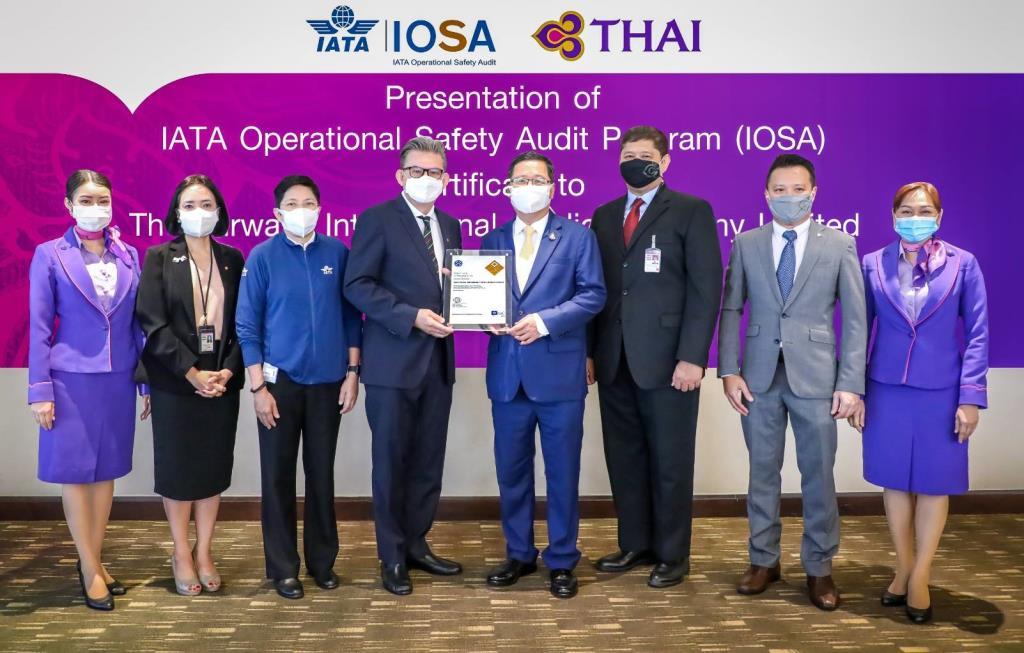 การบินไทยรับมอบใบรับรองคุณภาพสากลด้านความปลอดภัยในการปฏิบัติการบิน IOSA