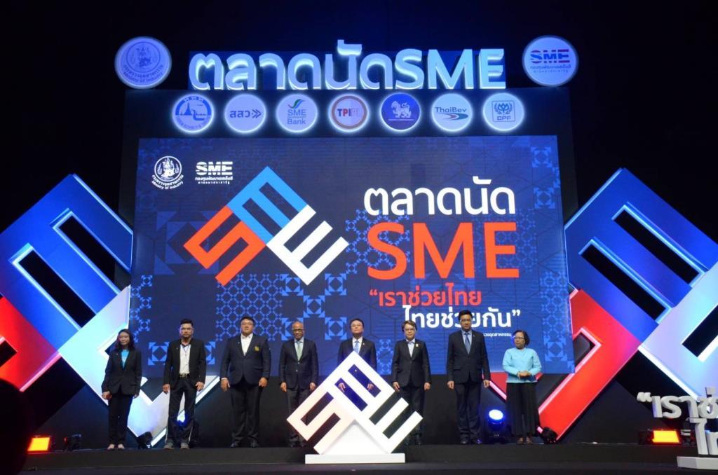 """เปิดแล้วตลาดนัด SME """"เราช่วยไทย ไทยช่วยกัน""""จัดเต็ม 3 วันที่อิมแพ็ค เมืองทองธานี"""