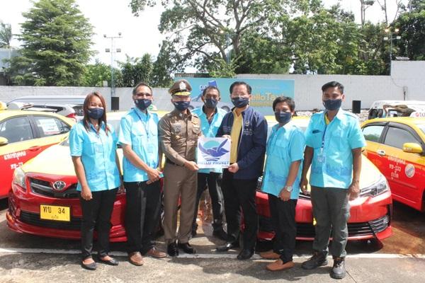 """ภูเก็ตผุดแอปพลิเคชั่น """"Hello Phuket"""" สร้างมาตรฐานแท็กซี่วิถีใหม่ ทดสอบรับผู้โดยสาร 16 ก.ย.นี้"""