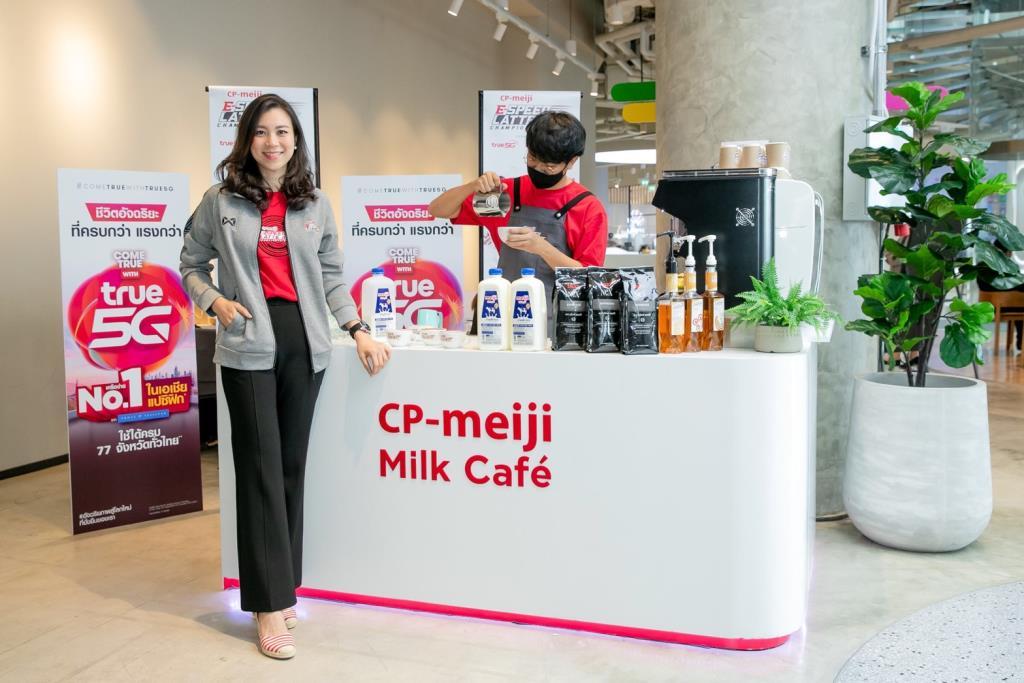 ซีพี-เมจิจัดแข่งกาแฟออนไลน์ครั้งแรกของโลก