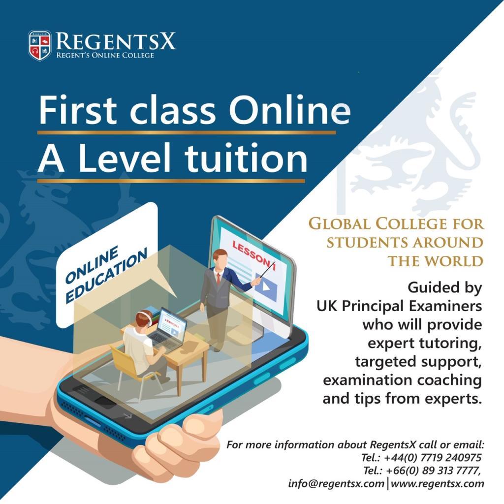 แถลงข่าวเปิดโครงการ RegentsX (Global Online College)