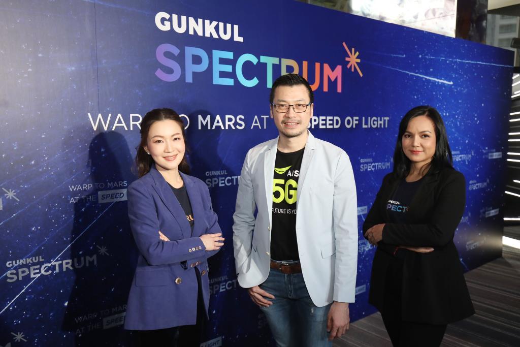 AIS ร่วมมือ Gunkul - SCB ขายพลังงานไฟฟ้าผ่าน Energy Trading Platform