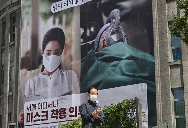 ได้ผล!เกาหลีใต้พบผู้ติดเชื้อรายวันต่ำสุดรอบ3สัปดาห์ หลังยกระดับสกัดโควิดระลอกสอง