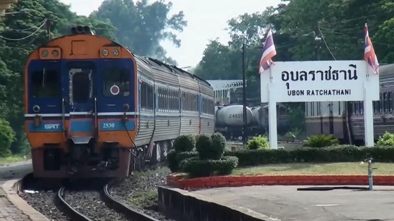 รถไฟอุบลฯคนเต็มเกือบทุกขบวน แต่น้อยกว่าก่อนเกิดระบาดโควิด19 เหตุศก.ยังย่ำแย่