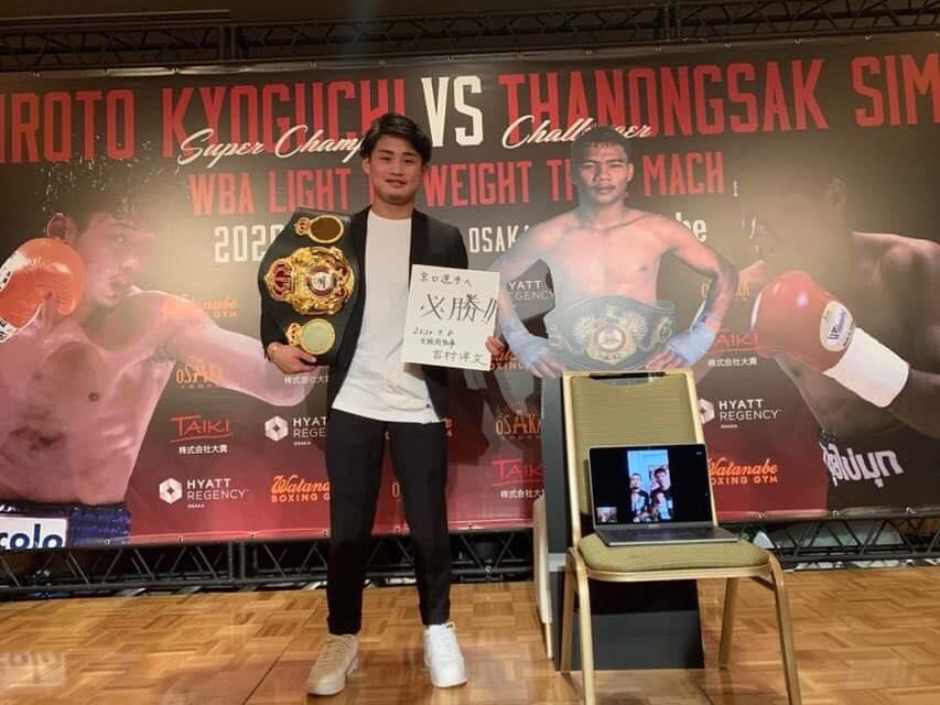 """""""ญี่ปุ่น"""" จัดมวยโลกคู่แรกหลังเบรคโควิด เลือก """"ศรีสะเกษ 2"""" ชิงซูเปอร์แชมป์ """"WBA"""""""