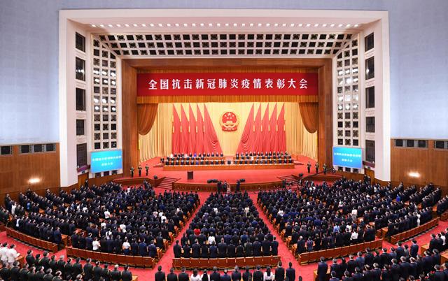 จีนจัดงานยิ่งใหญ่เชิดชูเกียรติบุคคลต้นแบบในศึกต้านโควิด-19