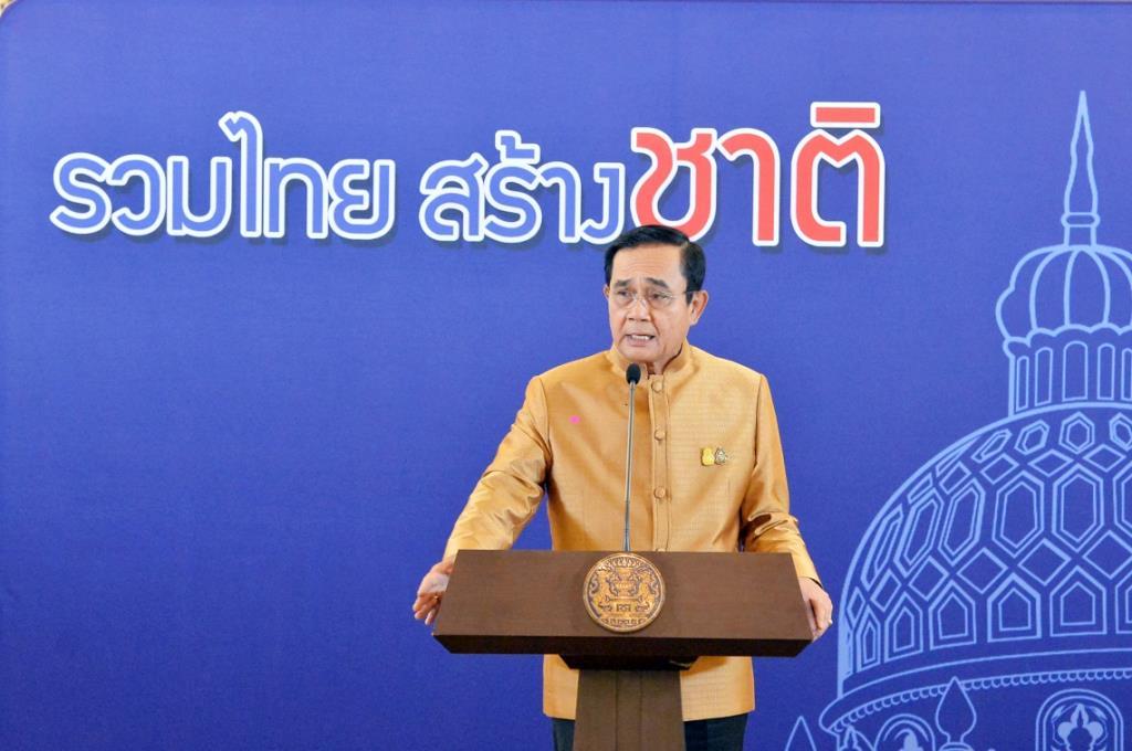 นายกฯ เบรกยังไม่แจก 3 พัน ข้อมูลไม่พร้อม เล็งผุดโครงการยักษ์แลนด์บริดจ์เชื่อมอ่าวไทย-อันดามัน