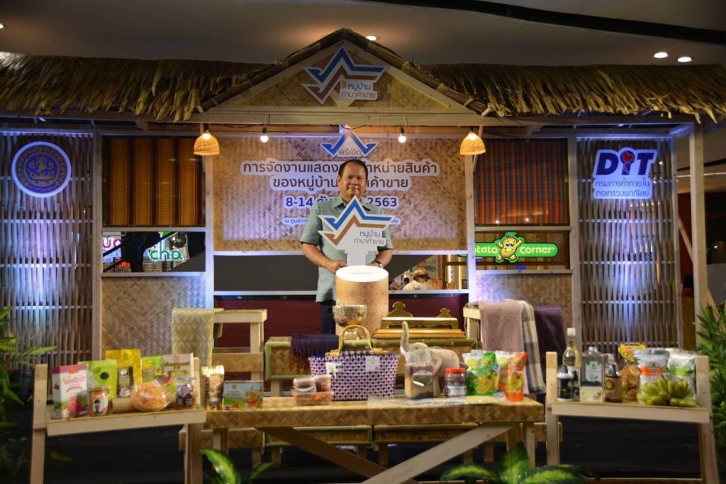 """""""พาณิชย์""""จัดงานแสดงสินค้าจากหมู่บ้านทำมาค้าขาย เชิญคนกรุงร่วม ชม ชิม ช้อป"""