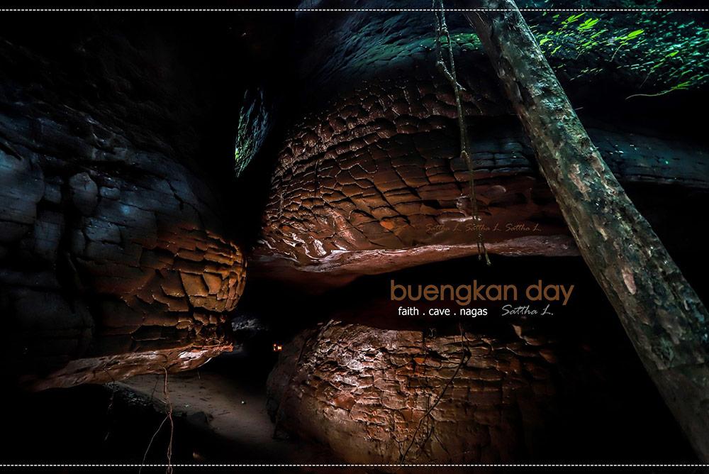 บรรยากาศลึกลับในส่วนลำตัวพญานาค (ภาพ : เพจ Buengkan day)